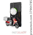 Delivery ride scooter motorcycle service 37964785
