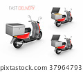Delivery ride scooter motorcycle service 37964793