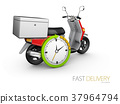 Delivery ride scooter motorcycle service 37964794