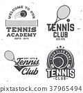 vector tennis illustration 37965494