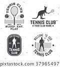 vector tennis illustration 37965497