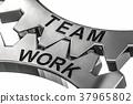 合作 團隊合作 發條裝置 37965802
