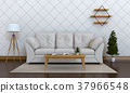 3D rendering of interior modern living room  37966548