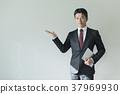 비즈니스맨, 직장인, 회사원 37969930