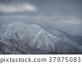 Satoyama ในฤดูหนาว Satoyama ในช่วงฤดูหนาว 37975083