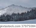 Satoyama ในฤดูหนาว Satoyama ในช่วงฤดูหนาว 37975084
