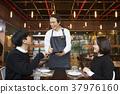 식당, 웨이터, 한국인 37976160