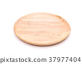New empty wooden bowl. Studio shot isolated on white background 37977404