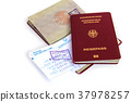 Germany passports and visas isolated on white background 37978257