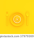 Orange slices on plate minimal concept 37979369