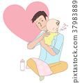 嬰兒 寶寶 寶貝 37983889