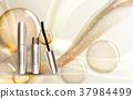 Fashion Design Makeup Cosmetics Product  Templat 37984499