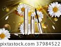 Fashion Design Makeup Cosmetics Product  Templat 37984522