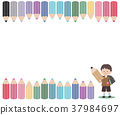 색 연필과 초등학생 37984697