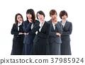 비즈니스 여성 고민 37985924
