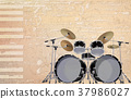 grunge piano background with black drum kit 37986027
