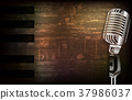 background microphone abstract 37986037