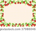 strawberries, strawberry, fruit 37986046