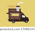 Street coffee food truck hand draw design vector. 37986243