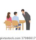 商業 商務 商務人士 37986617