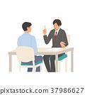ประชุมนักธุรกิจ 37986627