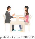 谈判 业务洽谈 商务人士 37986635