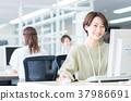 事業女性 商務女性 商界女性 37986691