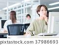 事業女性 商務女性 商界女性 37986693