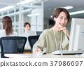 醫學辦公室 辦公室 女生 37986697