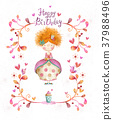 Happy birthday card.Party invitation. 37988496