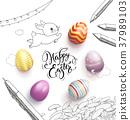 easter, egg, bunny 37989103
