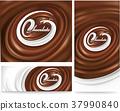 milk tongue splash on chocolate waves background 37990840