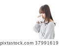 女生 女孩 女性 37991619