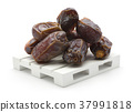 Dried date fruit isolated on white 37991818