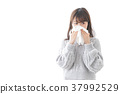 女人吹鼻子鼻子過敏過敏冷圖像 37992529
