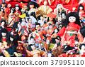 Doll Service Wake Up Memorial service of Japanese Hina Dolls 37995110