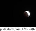 月全食 月食 月亮 37995407