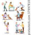 Vector set of professional vet doctors, animals 37997810