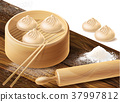 Vector background with Chinese dumplings 37997812