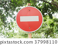 road sign prohibiting 37998110
