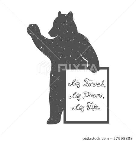 Vector Illustration Bear With Quote 37998808