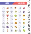 图标 食物 食品 37999095