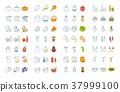 图标 食物 食品 37999100