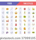 图标 食物 食品 37999105