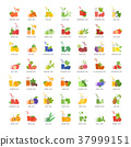 Set Vector Flat Icons of Juice 37999151