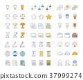 seo icon set 37999274