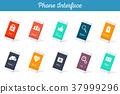 mobile, interface, vector 37999296