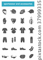 Vector set of icons sports accessories, clothes 37999335