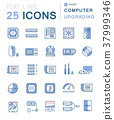 Set Vector Flat Line Icons Upgrading Computer 37999346