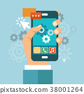 program application business 38001264